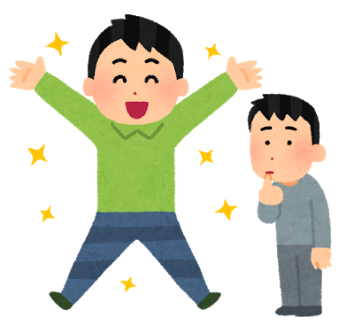 seikou_urayamashii_man