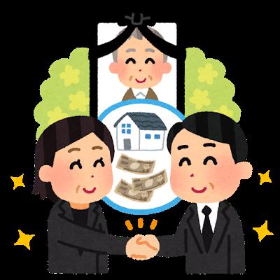 family_isan_happy
