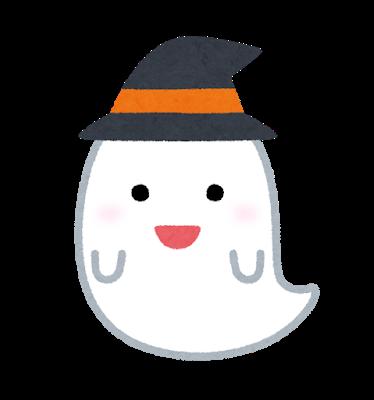 halloween_chara7_obake