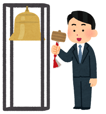 business_ipo_bell_ceremony_man