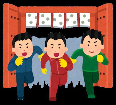 syougatsu_fukuotoko_run