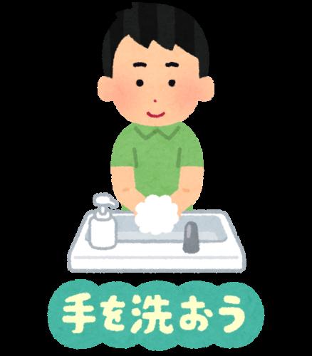 kansen_yobou1_tearai